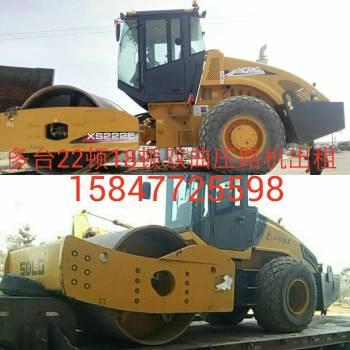 内蒙古鄂尔多斯市出租徐工液压式22吨以上222单钢轮压路机