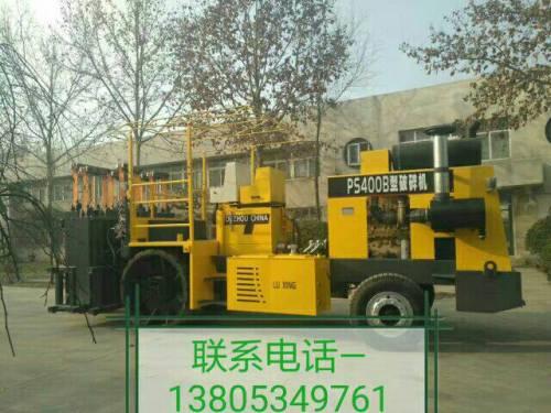 陕西渭南市出租山东路星牌PSJ400型多锤头水泥路面破碎机破碎镐