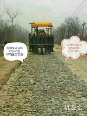河北邢台市出租路星多锤头水泥路面破碎机破碎镐