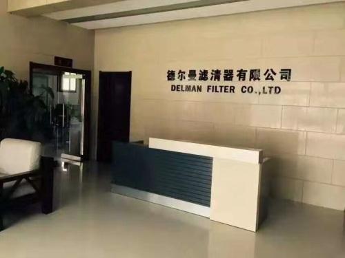 天津金鹏挖掘机配件批发