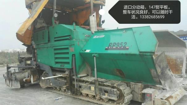 湖南岳阳市46万元出售徐工RP952稳定土摊铺机