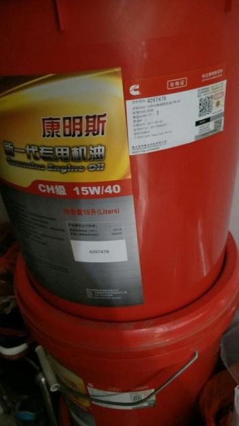 康明斯CF级   CH级  的机油   和防冻液-18度