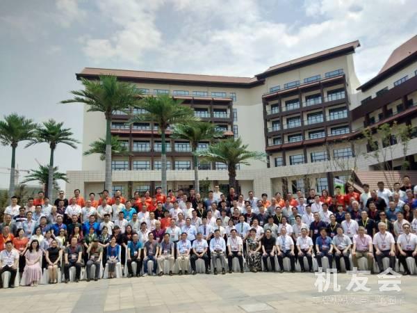 第三届八达国际工程机械博览会