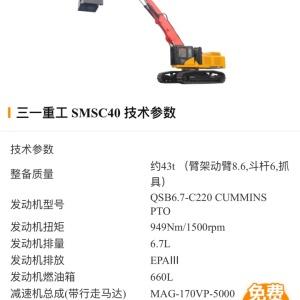 徐工建机履带起重机_电焊机合格证图片大全-中国路面机械网