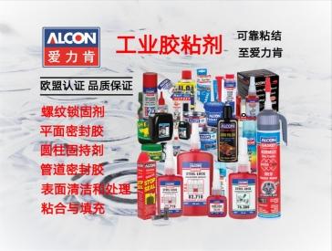 工业胶粘剂