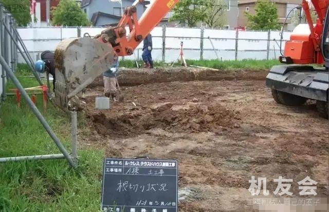 去日本開挖掘機,月入十萬,卻入不敷出!為什么?
