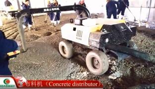 路得威RWBL11移动式混凝土布料机(遥控式)施工视频2