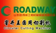 路得威 RWYQ22 窨井盖圆周切割机 (遥控式)施工视频