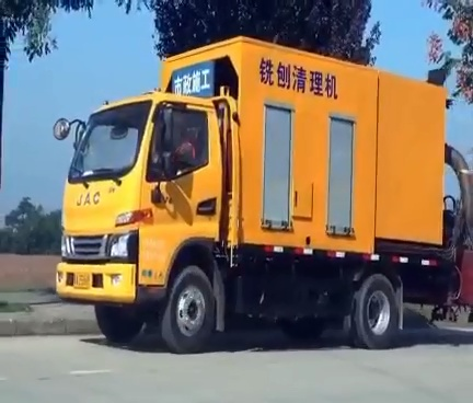 万里 铣刨清理 一体机产品介绍视频